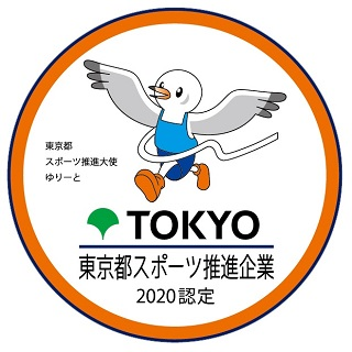 "Recognized as a ""Sports Yell Company"" by the Japan Sports Agency and as a ""Sports Promotion Company"" by the Tokyo Metropolitan Government"